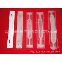 【自产自销】供应塑料提手,塑胶提手,pp透明塑料提手,pe提手