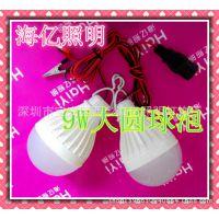 LED  低压球泡 12-85V 球泡灯 夜市灯 太阳能灯 地摊灯带夹子