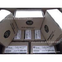 广州现货!!!供应全新原装美国AB罗克韦尔PLC模块1762-L40BWAR