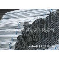 现货供应6寸热镀锌钢管 规格表DN150mm 壁厚3.5-6.0mm 低价格厂家