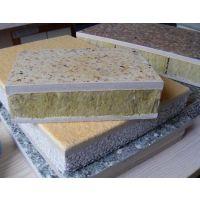 供应上海岩棉外墙保温板,保温装饰一体化板,外墙岩棉保温板