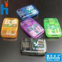 供应和宇多合一万能读卡器 TF/SD/M2/MS相机手机卡x805