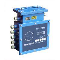 供应矿用带式输送机保护装置主机 型号:ABL1-KHP197-Z