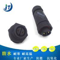供应非标订做M19螺丝锁线led防水接头 大功率户外灯具2芯led防水接头