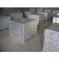 供应长期供应金属镁锭 镁合金 优质镁锭 1#镁锭 支持货到付款