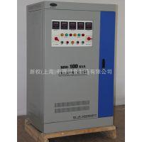 进口CT机专用 稳压变压器 三相全自动补偿式稳压电源
