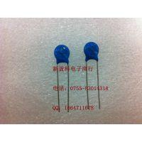 原装ZOV 插件压敏电阻 471K07D 07D471K  大量现货批发