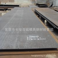 大量现货供应ASTM4340合金结构钢  4340铬钼钢