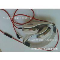 JS-0609 折叠头戴式耳机 重低音 带麦克风线控 电脑MP3手机耳机