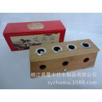 【厂家特价现货直销】精致碳化竹制长四孔艾灸盒