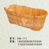 泡澡木桶 洗澡木桶 躺式桑拿木桶 浴场专用躺式木桶 加长泡澡木桶