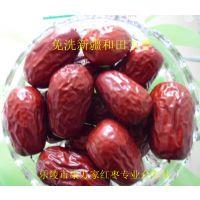 厂家供应新疆红枣大量和田玉枣若羌灰枣
