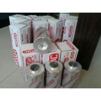 0660R020BN4HC贺德克液压滤芯