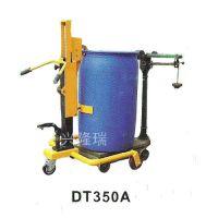 供应沈阳脚踏式液压油桶搬运车