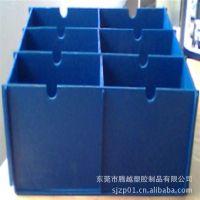 供应塑胶中空板蓝色中空板黑色中空板白色中空板透明中空板防静电