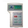 TMJ-I/TMJ-2009/TMJ-II面积测量仪