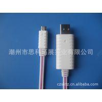 供应发光线 手机发光线 USB数据充电线 USB-Micro 5P流光线 追光线