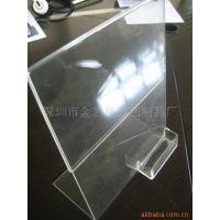 供应专业生产高档压克力名片盒,有机玻璃创意名片盒批发(图)热销中