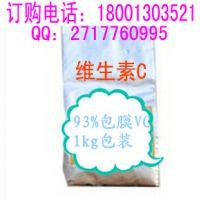 北京京牧安合维生素C/93%包膜VC/抗热应激/饲料添加剂