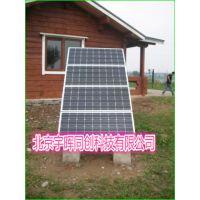 北京河北家用户用太阳能光伏发电厂家价格系统原理