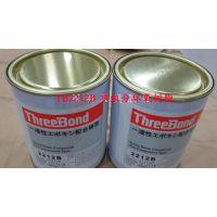 欢迎来电采购三键正品TB2212B黑色灌封用单组分环氧树脂
