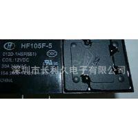 特价原装HONGFA宏发功率继电器HF105F-5-012DT-1HTF一常开40A4脚