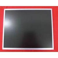 G170EG01 v1工业宽温液晶屏配套工业宽温液晶驱动板硕达供应