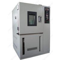 供应臭氧老化试验箱、环境设备试验箱-广州澳金工业-020-86489557