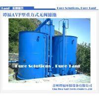 厂家直销谭福环保AVF高效经济型重力式无阀滤池 原水处理设备 煤矿用水设备