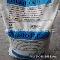 热塑性聚氨酯TPU/德国巴斯夫/1185A10 透明TPU85A硬度塑料原料