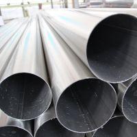 供应不锈钢装饰管 不锈钢工业管 不锈钢焊接管-山东金鼎大厂家