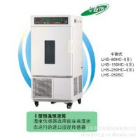 供应上海一恒LHS-250HC-I恒温恒湿箱(无氟制冷) 恒温恒湿控制箱