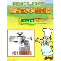 广州油龙头鲜榨油坊市场巨大连锁加盟食用油放心油项目