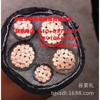 供应销售北京电线电缆价格合理 北京电线厂