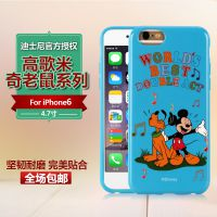 Disney/迪士尼 iphone6 4.7 手机壳 米奇老鼠 保护壳  授权正品