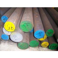 合结钢20CrMnSi、25CrMnSi钢材 优质合金结构钢20CrMnSi板材25CrMnSi棒材