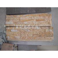 供应山东各色文化石 黄木纹文化石
