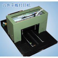 供应供应a3平板打印机,数码平板打印机,可打印在亚克力,水晶,衣服,铝板