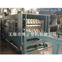 供应PVC隔热板琉璃瓦挤出设备0510-88271797