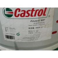 嘉实多润滑油,Castrol Tribol 4020/220-2,嘉实多润滑脂