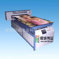 嘉善海捷UV平板打印机1325 玻璃印花机 瓷砖喷绘机 背景墙打印机