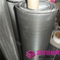 过滤24*220目 125um 316L不锈钢席型网过滤网 食用油厂(特供)