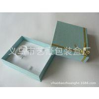厂家定做天蓝色供应高档牛皮纸饰品首饰盒礼品盒纸盒批发定制