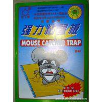 供应达豪强力粘鼠板灭鼠板(厂价批发)达豪捕鼠板#B4