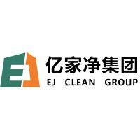 黄岛区亿家净室内空气污染治理服务中心