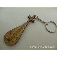 情侣钥匙扣 创意包包挂件定制diy 品牌销售 个性专业生产定制
