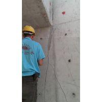 混凝土地面裂缝比较大,用什么可以简单修复