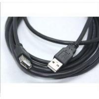 1.5米USB延长线 黑色全铜 高速USB2.0带屏蔽电脑周边线材耗材批发