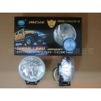 供应迪拜地区CAR FOG LAMP汽车雾灯询价订货请联系麦先生