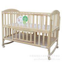 好孩子小龙哈彼 婴儿床 LMY288D带摇床功能 无睡篮 实木无漆童床